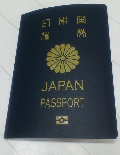 ゆっこパスポート20130221