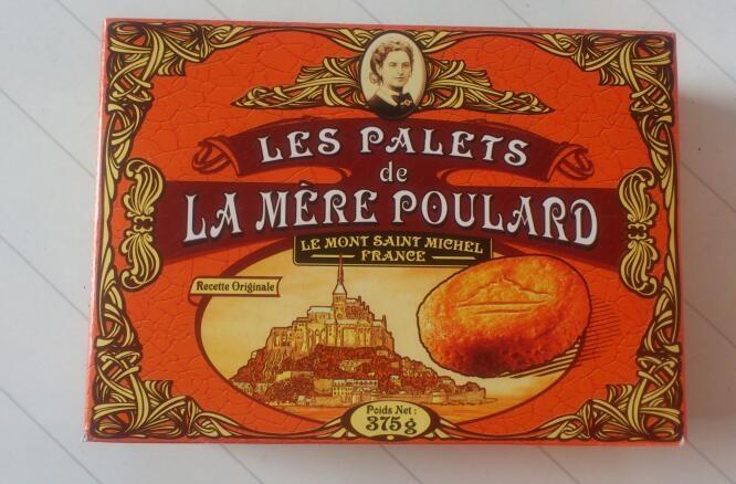 フランス土産