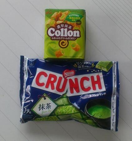 抹茶菓子20130420①