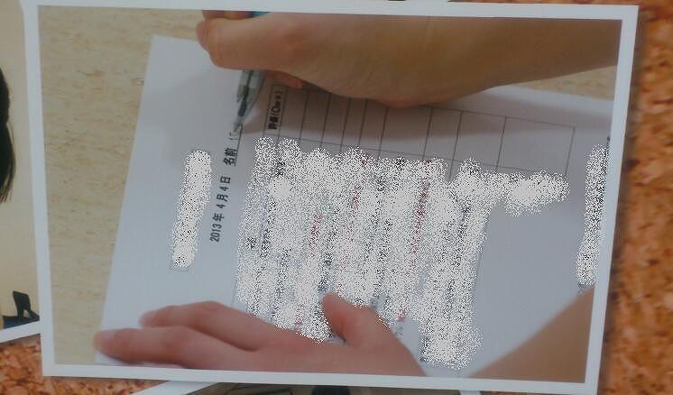 ゆっこ20130404②