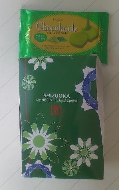 抹茶菓子20130427
