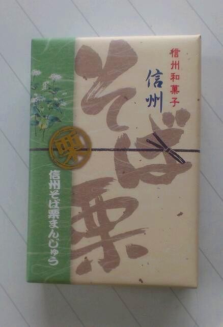 ばーばお土産20130518