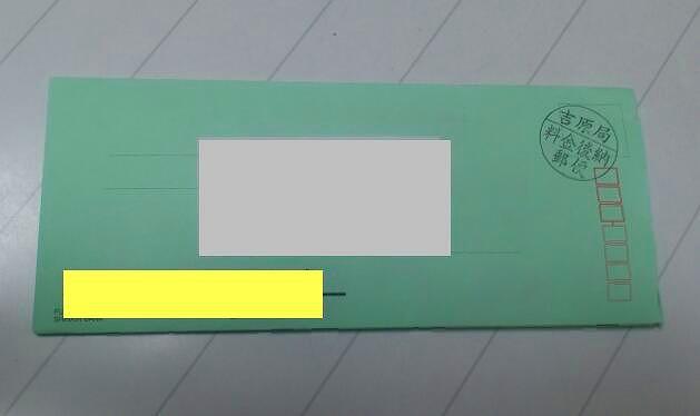 郵便20130522
