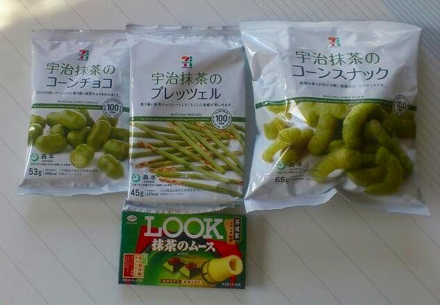 セブン緑のシリーズ20130531