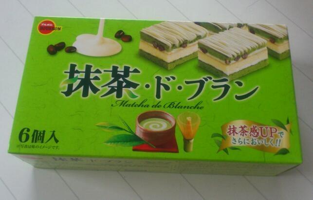 s-抹茶ブラン20130606