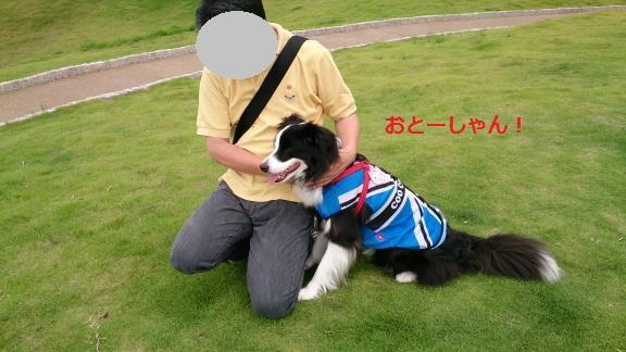 S-きゃっちと父20130630-1