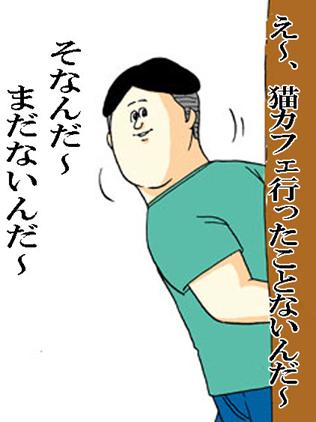 20110302_2070680.jpg