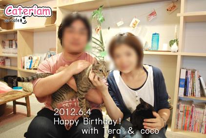 20120604birth.jpg