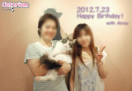 20120723birth.jpg