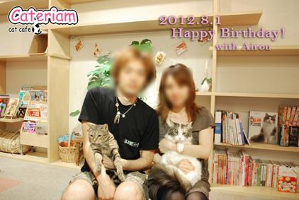 20120801birth.jpg