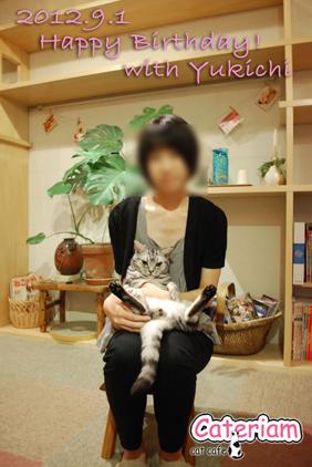 20120901birth.jpg