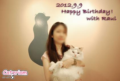 20120909birth3.jpg