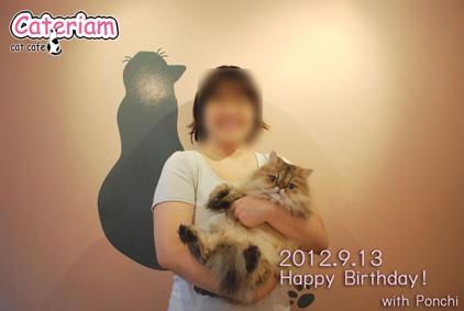 20120913birth.jpg