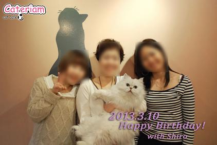 20130310birth.jpg