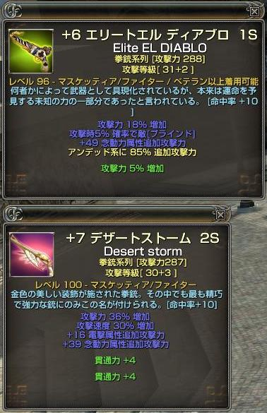等級33拳銃_01