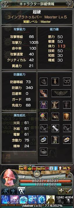 コイン兵盾01