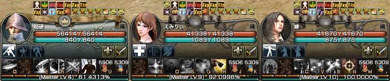 Ms10-100%