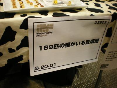 IMGP4856.jpg