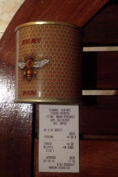 アナフィ蜂蜜