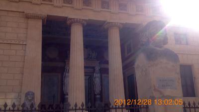 パレルモ大学
