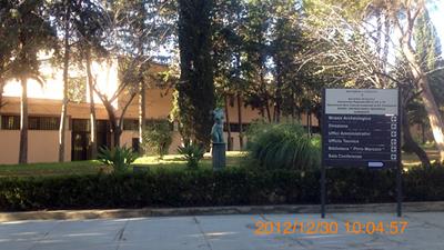 アグリジェント考古学博物館入口