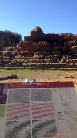 ゼウス神殿説明板inアグリジェント