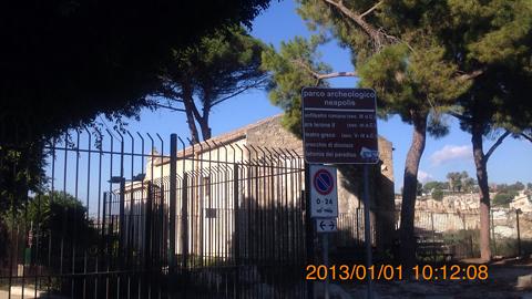 ネアポリ考古学公園入口サン・ニコロ教会inシラクーサ