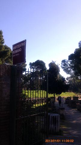 ネアポリ考古学公園古代ローマ円形闘技場入口inシラクーサ