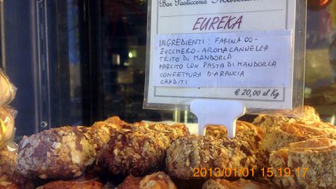 オルティージャ島ドゥオーモ広場近くのお菓子屋さんinシラクーサ