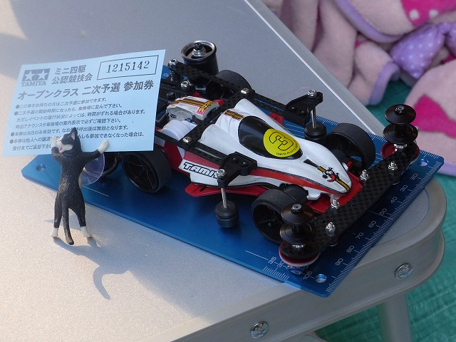 RIMG0023_201312232132280cc.jpg
