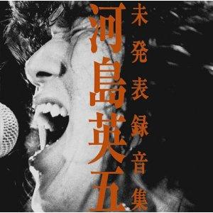 KawasimaEigo_Mihappyou.jpg