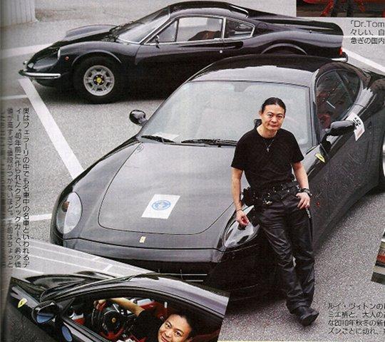 苫米地英人 愛車はフェラーリ612スカリエッティとディーノ246GT