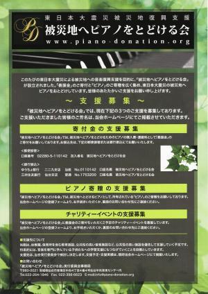 IMG_0001_convert_20120117184332.jpg