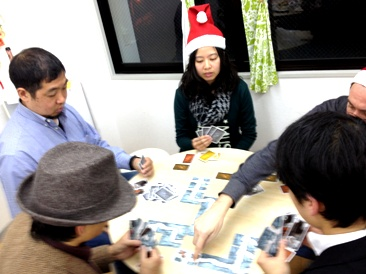 IMG_1714 game