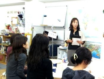 2012-12-22 13.04.59 アキコさん婚カツセミナー
