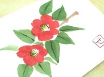 2012-12-16 16.13.02 2012 12月 つばき shou
