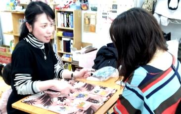 2013-01-20 マナカード