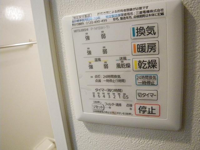 クレール上野101号室 (9)s-
