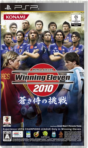 WE2010.jpg