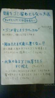 201005221609000.jpg