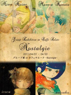 nostalgie_web.jpg