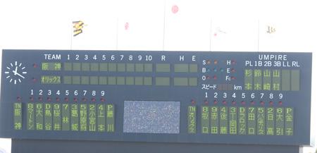 春野オープン戦2010-075