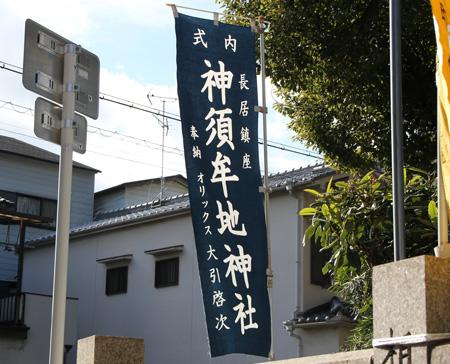 ビッキー神社-005