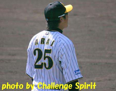 安芸・春野オープン戦-3