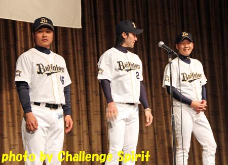 ファンの集い2013-041