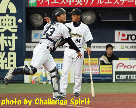オープン戦3/10@京セラ-