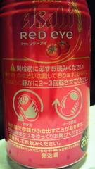 11_20120723154213.jpg