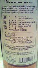 11_20120723160034.jpg