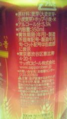 11_20120930185515.jpg