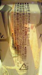 11_20130114172851.jpg